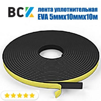 Лента уплотнительная EVA 5ммх10ммх10м самоклеящаяся рулонная USZ-10-05 EPDM синтетический каучук для герметизации в системах вентиляции