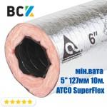 """Повітропровід гнучкий ізольований 5"""" 127мм 10м. ATCO Superflex мінеральна вата d125 США для вентиляції і кондиціонування"""