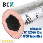 """Повітропровід гнучкий ізольований 6"""" 152мм 10м. ATCO Superflex мінеральна вата d150 США для вентиляції і кондиціонування"""