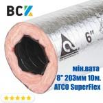 """Повітропровід гнучкий ізольований 8"""" 203мм 10м. ATCO Superflex мінеральна вата d200 США для вентиляції і кондиціонування"""