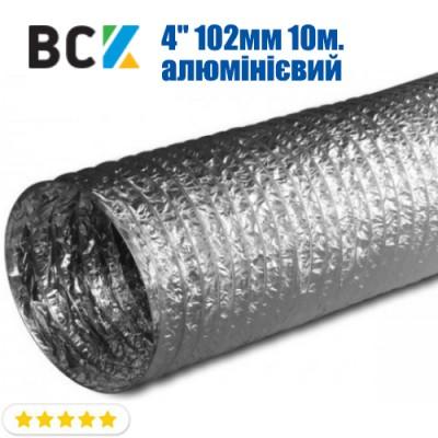 """Воздуховод гибкий не изолированный 4"""" 102мм 10м. ALPE-NI-100 фольга или металлизированный полиэстр -30/+150С d 100 для вентиляции и кондиционирования"""