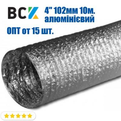 """Воздуховод гибкий не изолированный 4"""" 102мм 10м. ALPE-NI-100 фольга или металлизированный полиэстр -30/+150С d 100 для вентиляции и кондиционирования опт"""