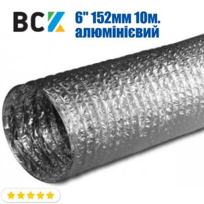"""Воздуховод гибкий не изолированный 6"""" 152мм 10м. ALPE-NI-150 фольга или металлизированный полиэстр -30/+150С d 150 для вентиляции и кондиционирования"""