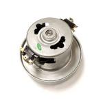 Мотор пылесоса HLX-PD27(N1) 1600W D=82/127mm H=113mm LPA