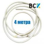 Тен гнучкий дренажний 4м 160-200W 220V гріючий нагрівальний кабель під зимовий комплект кондиціонера антиобледеніння