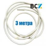 Тен гнучкий дренажний 3м 90W 220v, гріючий нагрівальний кабель під зимовий комплект кондиціонера антиобледеніння