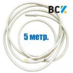 Тен гнучкий дренажний 5м гріючий нагрівальний кабель під зимовий комплект кондиціонера антиобледеніння