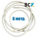 Тен гнучкий дренажний 6м гріючий нагрівальний кабель під зимовий комплект кондиціонера антиобледеніння