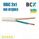 Провод кабель ПВС 2x1 ГОСТ цена на отрез от 1м для подключения при монтаже и установках кондиционера
