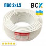 Провод кабель ПВС 2x1.5 ГОСТ цена от бухты 100м для подключения при монтаже и установках кондиционера
