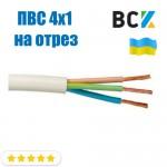 Провод кабель ПВС 4x1 ГОСТ цена на отрез от 1м для подключения при монтаже и установках кондиционера