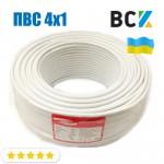Провод кабель ПВС 4x1 ГОСТ цена от бухты 100м для подключения при монтаже и установках кондиционера