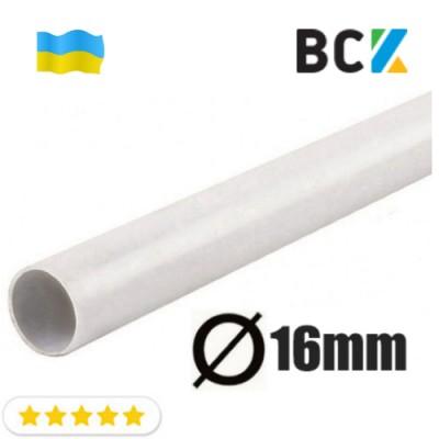 Труба пластиковая прямая дренажная 16 мм 3 метра палка для монтажа и установки кондиционеров под отвод конденсата